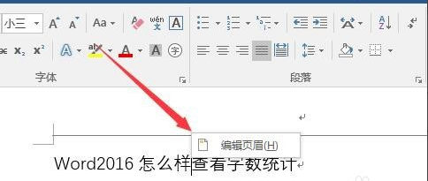 microsoft office word绿色最新版
